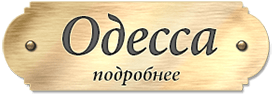 gold-nameplate-odessa
